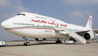 First International Flight Carrying Moroccan Expats Arrives at Laâyoune Airport